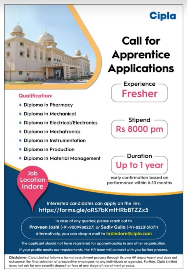 Cipla | Hiring Freshers for Apprentice at Indore | Send CV
