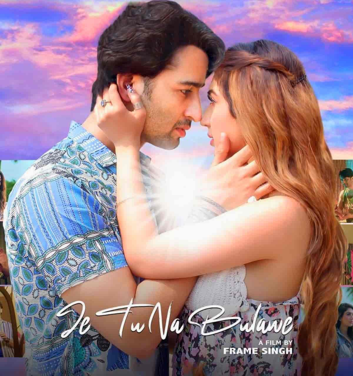 Je Tu Na Bulawe Punjabi Song Image Features Shaheer Sheikh sung by Surya