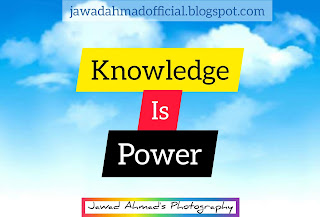 Knowledge is Power | Learning
