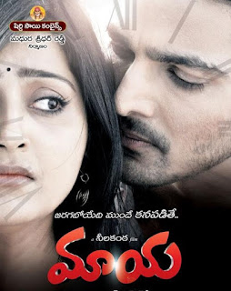 Maaya 2014 Hindi Dubbed 1080p WEBRip