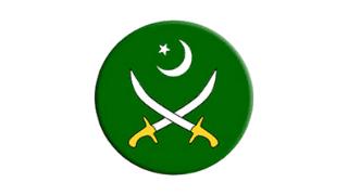 Pakistan Army ITD Records Cell Jobs 2021 - ITD Records Cell Rawalpindi Jobs 2021