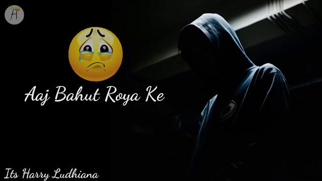 mera gham hi aakhir mere kaam aaya whatsapp status