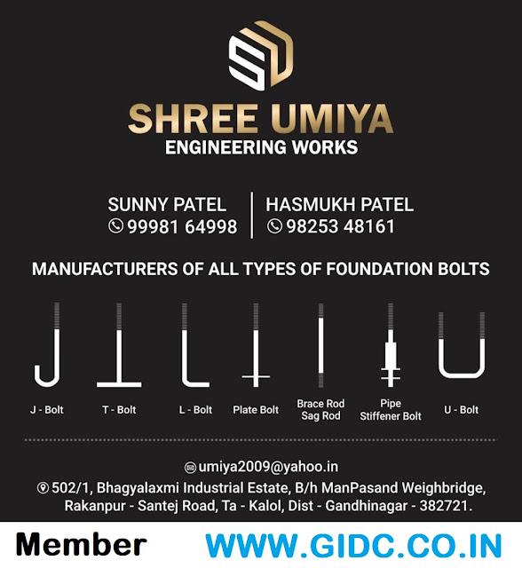 SHREE UMIYA ENGINEERING WORKS - 24AIXPP3389G1ZK  9998164998 9825348161 Foundation Bolt Ahmedabad Gujarat Gandhinagar