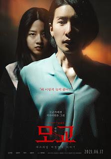 5 Rekomendasi Film Korea Terbaru Pertengahan Tahun 2021