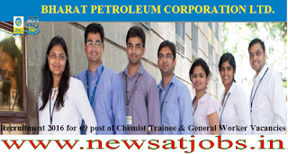 bpcl+recruitment+2016