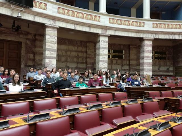 Εκπαιδευτική επίσκεψη του 1ου Γυμνασίου Ναυπλίου στην Βουλή, τον Εθνικό Κήπο και το Ζάππειο