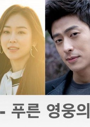 Korean drama 2019, Synopsis, Cast, Trailer