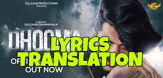 Dhooma Lyrics in English | With Translation | – Gulzaar Chhaniwala