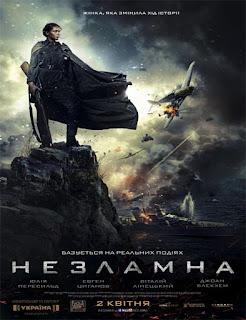 La batalla por Sebastopol (2015)
