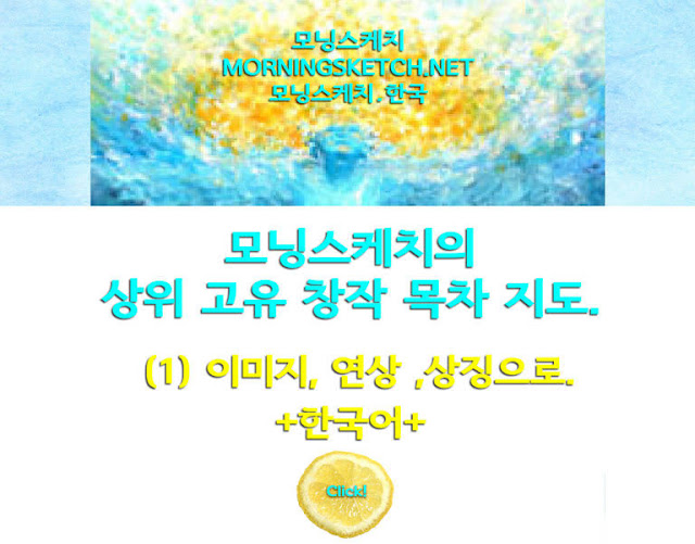 KOREAN PAGE