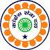राष्ट्रपिता महात्मा गांधी जी एवं पूर्व प्रधानमंत्री लाल बहादुर शास्त्री जी के जयंती पर कांग्रेस सेवा दल का कार्यकर्ता सम्मेलन 2 अक्टूबर को अनूपपुर में आयोजित
