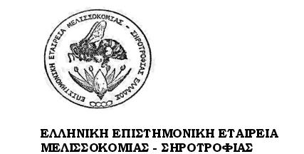 AΠΑΝΤΗΣΗ στην επιστολή του κου ΝΤΟΥΡΑ , προέδρου ΟΜΣΕ