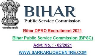 Bihar DPRO Public Relation Officer Recruitment 2021