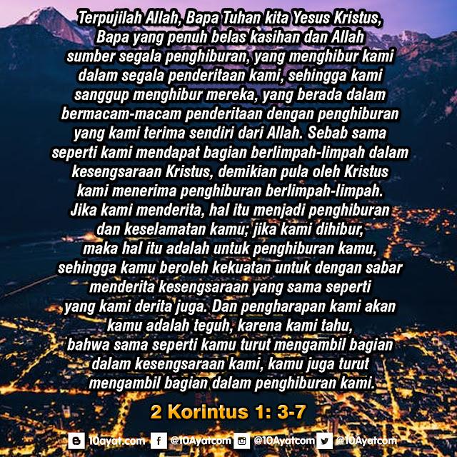 2 Korintus 1: 3-7