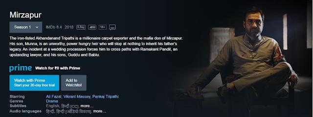 Mirzapur, Mirzapur Web Series, Hindi Web Series, Mirzapur Hindi Web Series, Amazon Prime Video