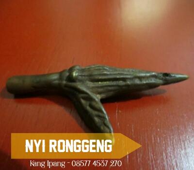 Nyai Ronggeng