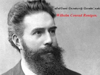 Wilhelm Conrad Rontgen