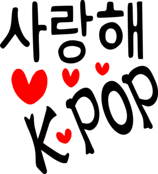 LoVe K-pOp  pIcT...K M Love Logo