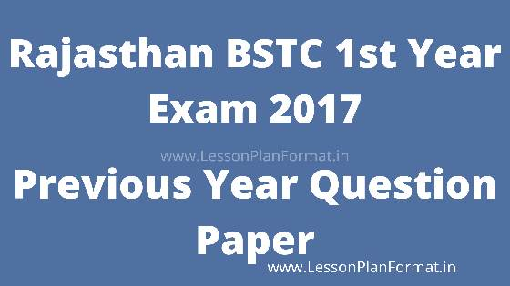 Rajasthan BSTC First Year Exam 2017 Previous Year Question Paper