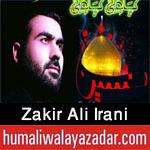 http://www.humaliwalayazadar.com/2016/10/zakir-ali-irani-nohay-2017.html