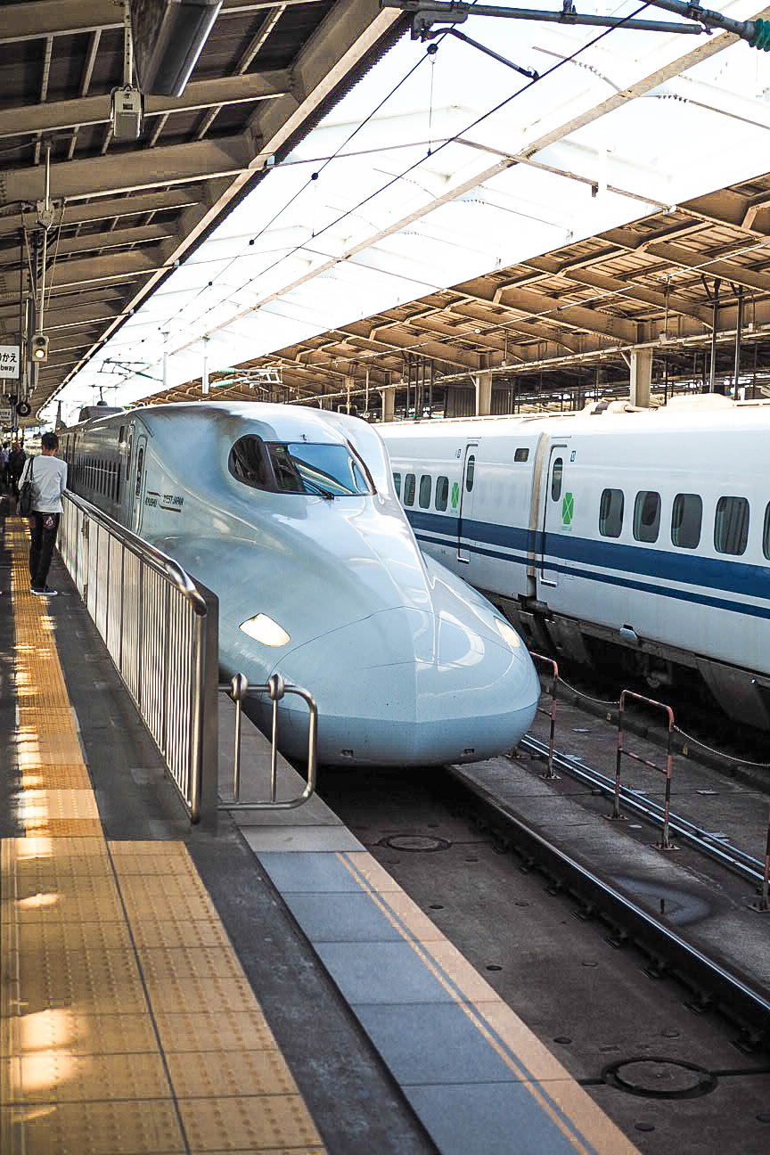 Shinkansen N700 bullet train