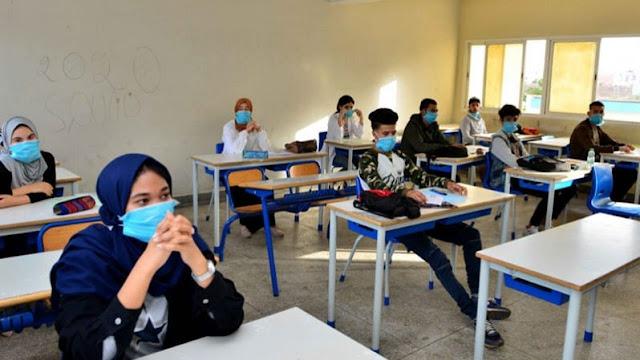 لينك موقع نتائج البكالوريا 2020 في الجزائر باسم الطالب والرقم التسجيلي education.gov.dz