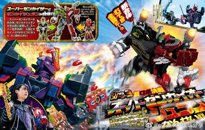 Kikai Sentai Zenkaiger - Here Comes Super Zenkaioh Zyuran & Super Twokaioh!