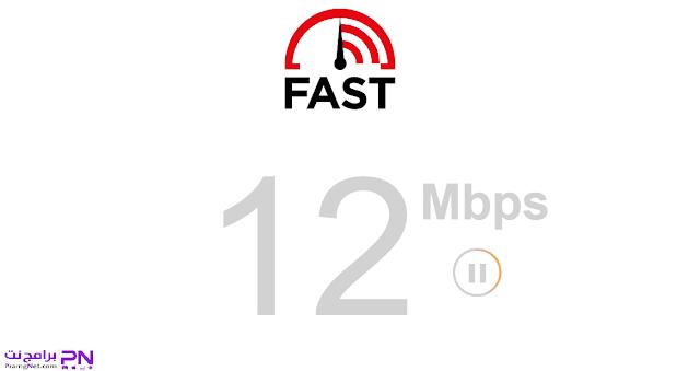 طريقة تسريع الانترنت بدون برامج