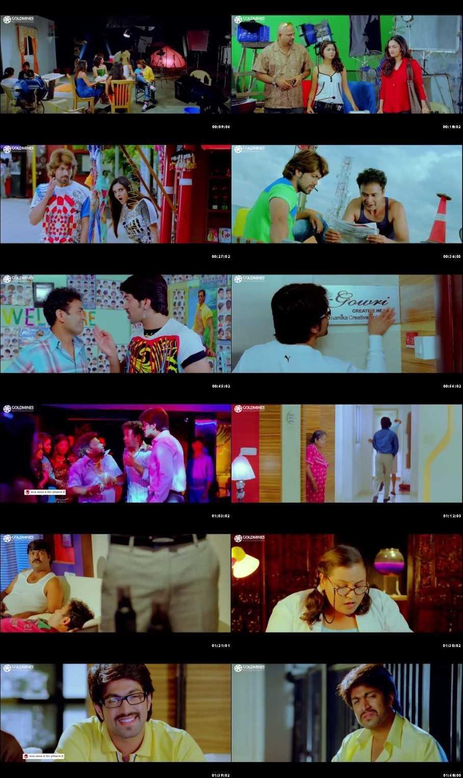 Lucky (2012) Screenshots