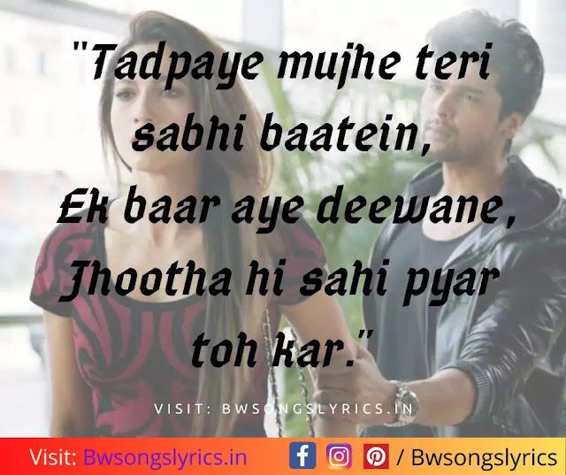 bollywood lyrics quotes in hindi