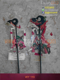 Souvenir wayang lis dengan cetak nama dibawah