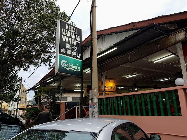 【雪隆美食】加影万发海鲜饭店 Kedai Makanan Wan Fatt Kajang| 除了菜圃蒸鱼还有许多好料!