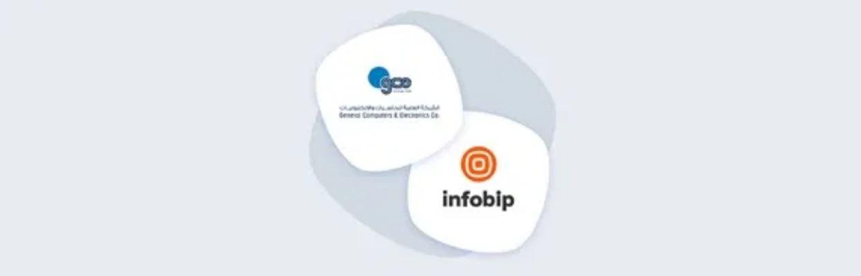 شراكة استراتيجية بين الشركة العامة للحاسبات والالكترونيات وانفوبيب