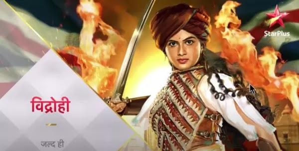 Vidrohi (Star Plus) TV Show poster