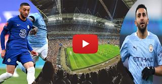 كورة ستار HD يوتيوب | لايف الأن مشاهدة مباراة مانشستر سيتي وتشيلسي بث مباشر بتاريخ 08-05-2021 في الدوري الانجليزي بدون تقطيع تعليق عربي