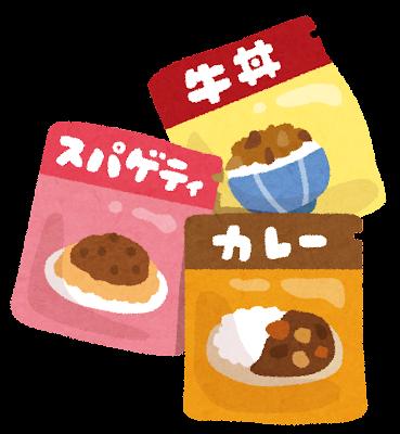 レトルト食品のイラスト