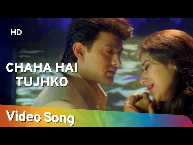 Chaha hai tujhko lyrics