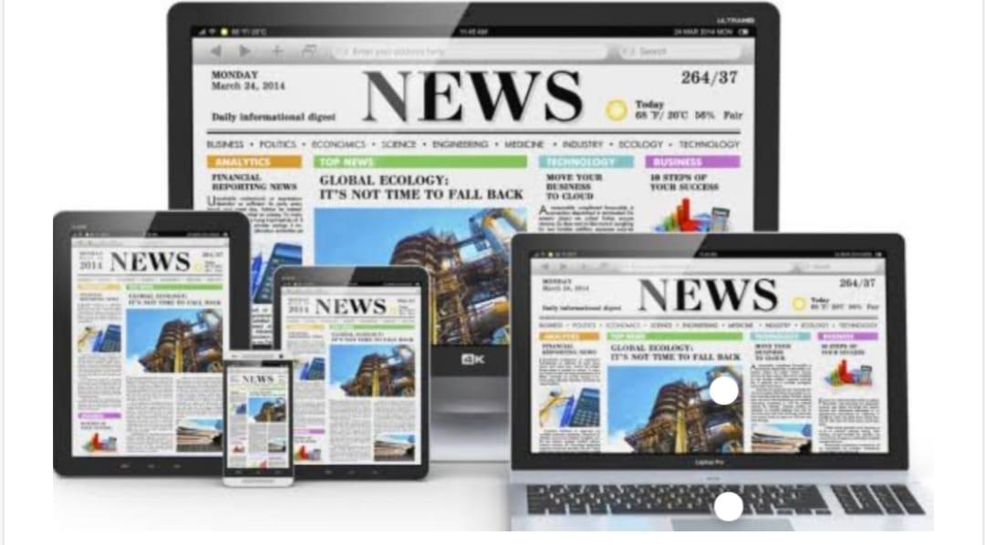 """""""تطور الصحافة الإلكترونية وبداية النهاية للصحافة الورقية"""" أفكار مبعثرة سلسلة متنوعة( كلام في الإعلام )"""
