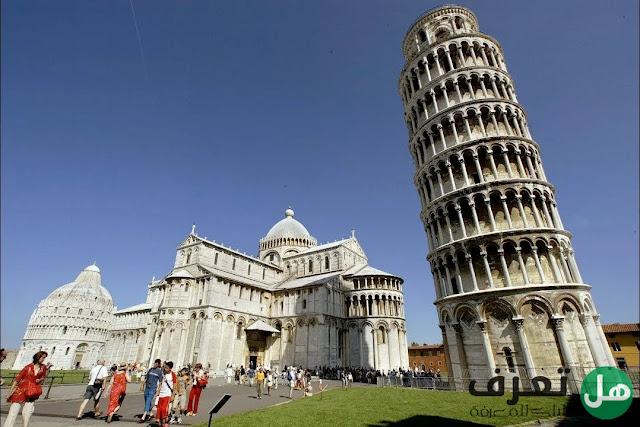 هل تعرف, برج بيزا المائل ؟