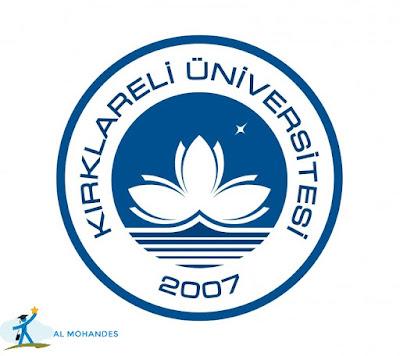 جامعة كيركلارلي( Kırklareli Üniversitei ) مفاضلة 2020-2021