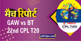 GAW vs BT CPL T20 Dream11 Prediction: Guyana vs Barbados Best Dream11 Team for 22nd Match