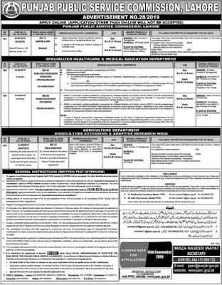 https://www.jobspk.xyz/2019/09/ppsc-agriculture-department-jobs-2019-apply-online.html