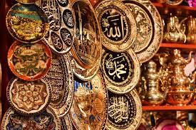 TREN GLOBAL MENGARAH KEPADA PERADABAN ISLAM