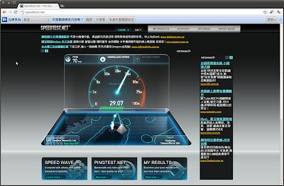 華麗的免費網路速度測試工具 Speedtest.net 免下載免安裝 - 玩物尚誌