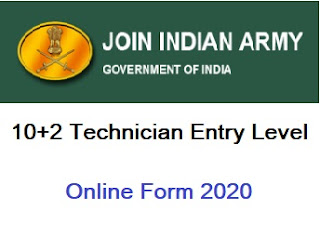 Join Indian Army 10+2 Technician Entry Scheme Recruitment 2020, Army Bharti, Army Online Form, Army Bharti 2020