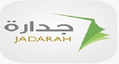 وظائف وزارة الصحة السعودية 2019