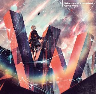 Who-ya Extended - VIVID VICE | Jujutsu Kaisen Opening 2 Theme Song