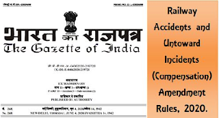 railway-accidents-and-untoward-incidents-compensation-amendment-rules-2020
