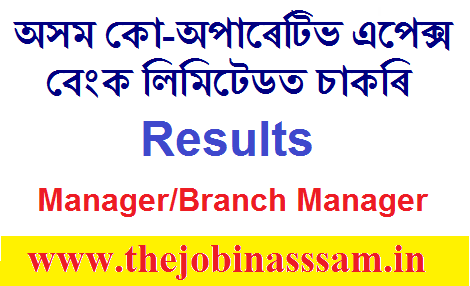 Assam Co-Operative Apex Bank Ltd. Recruitment 2019: Results of Manager/Branch Manager