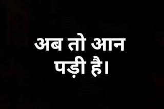 Birbal story in Hindi